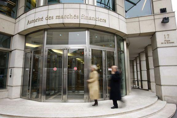 AMF et obligation de déclaration des dérivés échangés de gré à gré