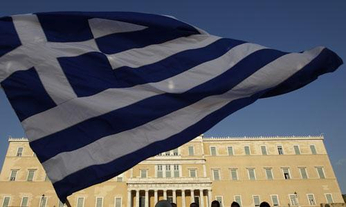 Grèce levée de fonds