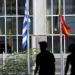 108 milliards pour la recapitalisation des banques européennes