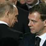 Emprunt de la Russie sur le marché obligataire