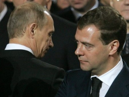 Emprunt Russie marché obligataire