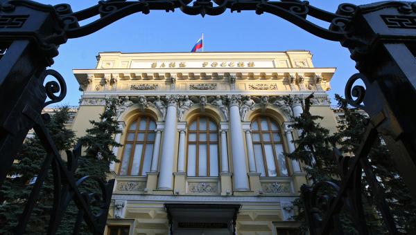 La Russie achète de la dette française