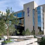 La Commission européenne relève le plafond de garanties de Dexia