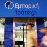 Emporiki transfère ses actions au Crédit Agricole