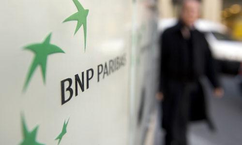 Activités de banque de détail de BNP en Egypte