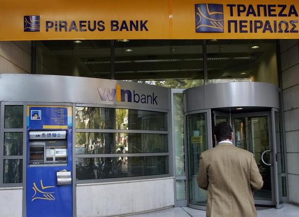 Indemnité du gouverneur de la banque de Grèce