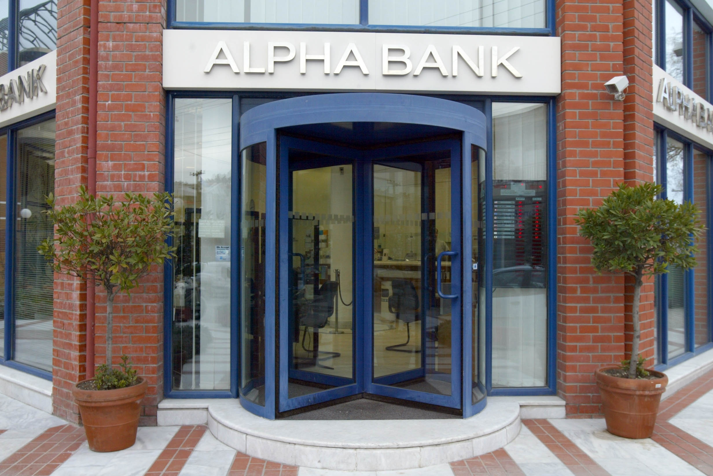 Alpha Bank recapitalisation