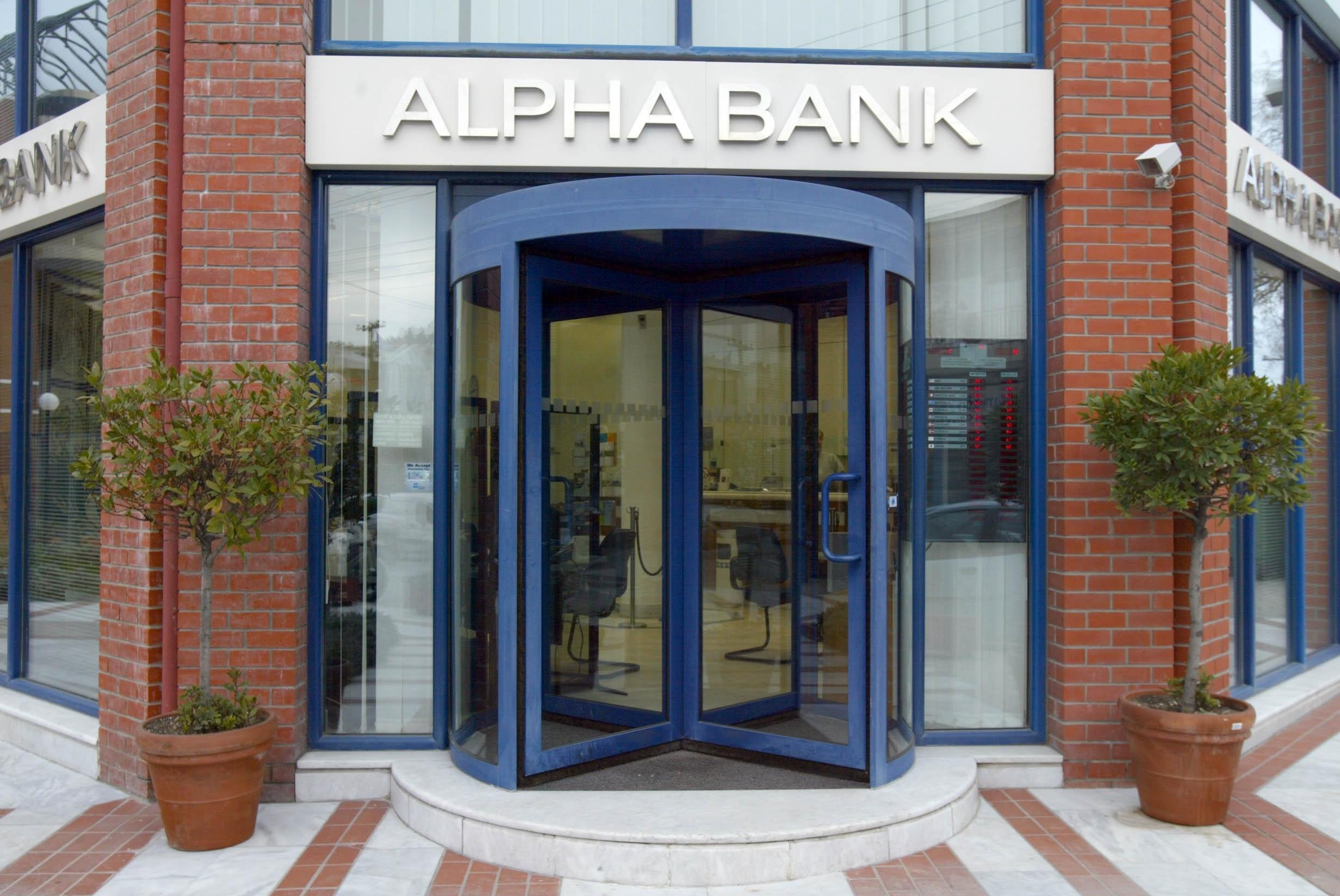 Alpha Bank recapitalisation