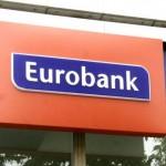 Nationalisation de NBG et Eurobank ?