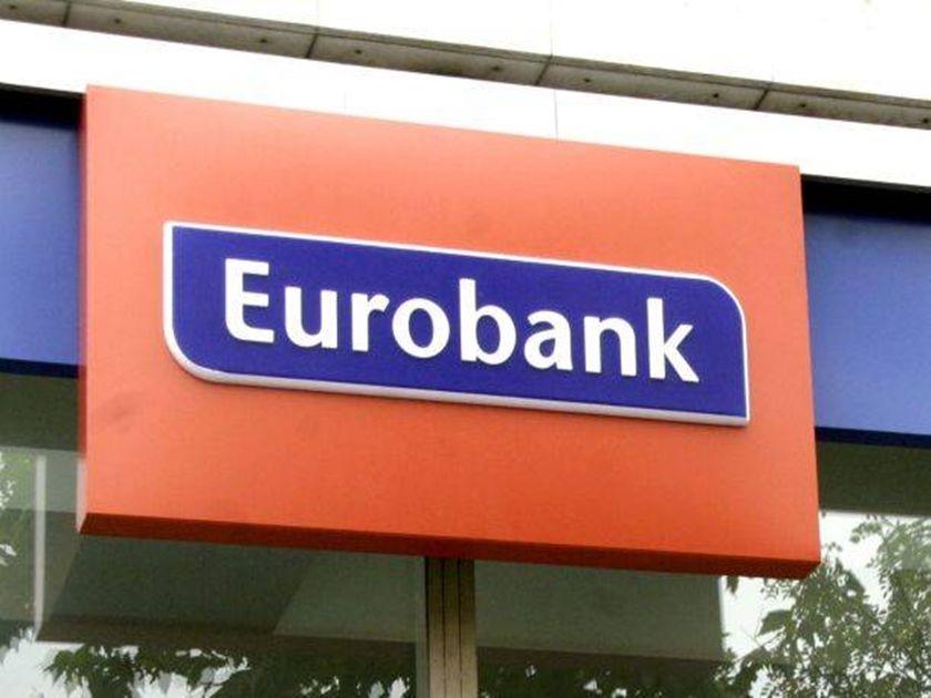 Nationalisation de NBG et Eurobank