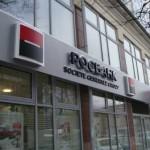 Société générale augmente sa participation dans Rosbank