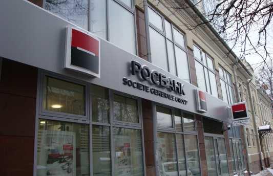 Le patron de Rosbank arrêté pour corruption