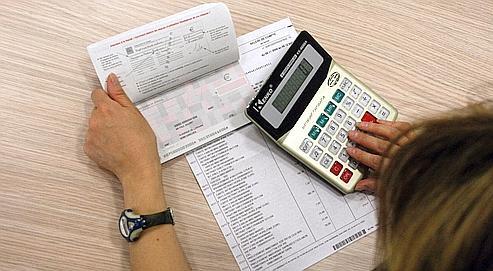 comparateur en ligne des tarifs bancaires
