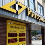 Faillite des banques russes Interkommerts et Alta-Bank